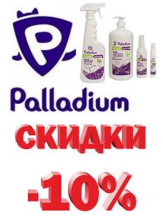 -10% Palladium