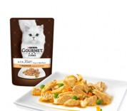 Gourmet A la Carte Шматочки з індичкою в підл. Конс/кот 85г