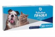 Palladium Празел Таблетки от гельминтов для кошек и собак (50табл.упаковка)