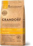Grandorf 4 Meat & Brown Rice Mini- 4 вида мяса с пробиотиками для мини пород, 3кг