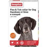 Beaphar (Беафар) Ошейник от блох и клещей для собак 65см оранжевый