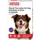 Beaphar (Беафар) Ошейник против блох и клещей  для собак 65 см фиолетовый