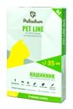 Palladium Pet Line №3 Ошейник для котов 35см (имидаклоприд+флуметрин)