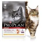 Pro Plan (Проплан)  С курицей  400 гр