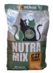 Сухой корм для кошек - Nutra  Микс Хербалл 1 кг