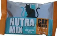 Сухой корм для кошек - Nutra  Микс Оптимал 22,68 кг