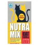 Nutra Mix Cat ��������� 7,5 ��