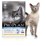 Pro Plan (Проплан) Housecat. С Курицей, для кошек живущих в доме 10 кг
