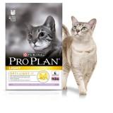 Сухой корм для кошек - Pro Plan (Проплан) Light. С индейкой, корм для кошек с избыточным весом 10 кг