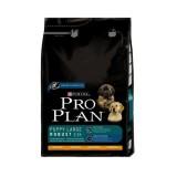 Pro Plan (Проплан)  Puppy Large. С курицей, корм для щенков крупных пород 3 кг