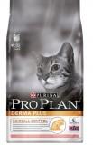 Pro Plan (Проплан) Derma+. С лососем, для кошек с чувствительной кожей и выведения шерсти 400 гр
