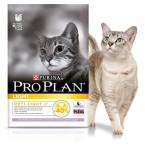 Сухой корм для кошек - Pro Plan (Проплан) Light. С индейкой, корм для кошек с избыточным весом 400 гр