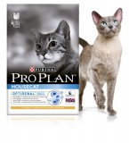 Pro Plan (Проплан) Housecat. С Курицей, для кошек живущих в доме 400 гр