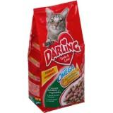 Сухой корм для кошек - Darling (Дарлинг) С кроликом и овощами 2 кг
