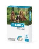 Bayer Kiltix ошейник для собак средних пород, 48 см