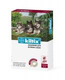 Bayer Kiltix ошейник для собак крупных пород, 66 см