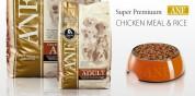 Сухой корм для собак - ANF Chicken & Rice, 18,14 кг