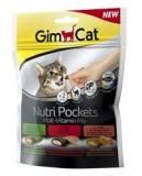 Gimpet Nutri Pockets д/кошек Мультивитамин микс 150г