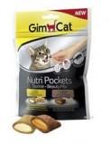 Gimpet Nutri Pockets д/кошек Таурин - Бьюти микс 150г