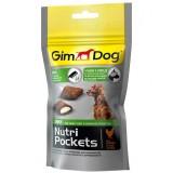 Gimpet подушечки Nutri Pockets Shiny (45 г) с биотином и витаминами группы В (для шерсти)