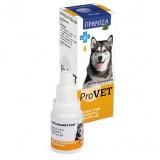 Природа Офтальмостоп  ProVET (д/кошек и собак) 10мл