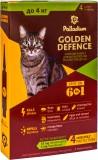 Средства от блох для кошек - Palladium Golden Defence капли на холку для котов весом до 4 кг, 1 пипетка