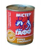 Мистер ГаФФ Мясные деликатесы Мистер Гафф с курицей и морквью в желе 370 мл жесть