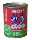 Мистер ГаФФ Мясные деликатесы Мистер Гафф с мясом и овощами в желе 370 мл жесть