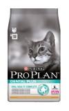 Pro Plan (Проплан) Dental Plus. Для підтримки здоров'я ротової порожнини, сух 10кг