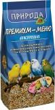 "Природа Корм премиум-меню ""Актив"" 0,5 кг"