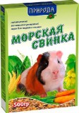 "Природа Корм ""Морская свинка""  0,5 кг"