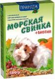 "Корм ""Морская свинка+биотин""  0,5 кг"