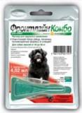 Merial Frontline (Фронтлайн) Combo Spot On Dog  40-60 кг