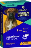 Средства от блох и др паразитов для собак - Palladium Golden Defence ошейник противопаразитарный (пропоксур) для собак, 70 см белый