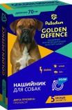 Средства от блох и др паразитов для собак - Palladium Golden Defence ошейник противопаразитарный (пропоксур) для собак, 70 см синий
