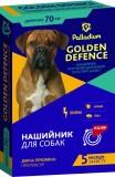 Palladium Golden Defence ошейник противопаразитарный (пропоксур) для собак, 70 см красный