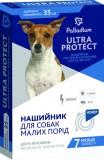 Средства от блох и др паразитов для собак - Palladium Ultra Protect ошейник противопаразитарный (+флуметрин) для маленьких собак, 35 см синий