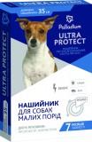 Средства от блох и др паразитов для собак - Palladium Ultra Protect ошейник противопаразитарный (+флуметрин) для маленьких собак, 35 см белый