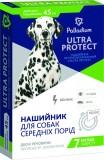 Средства от блох и др паразитов для собак - Palladium Ultra Protect ошейник противопаразитарный (+флуметрин) для средних собак, 45 см белый