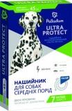Средства от блох и др паразитов для собак - Palladium Ultra Protect ошейник противопаразитарный (+флуметрин) для средних собак, 45 см синий