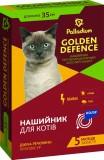 Средства от блох для кошек - Palladium Golden Defence ошейник противопаразитарный (пропоксур) для кошек, 35 см синий