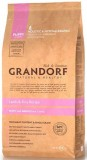 Grandorf Puppy - ягненок с рисом для щенков, 3кг