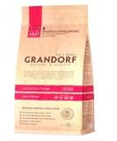 Grandorf Lamb & Rice ADULT INDOOR - ягненок с рисом для взрослых кошек, 2 кг