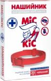 МиС КиС Ошейник от блох и клещей для кошек ХЕЛП (35 см) красный