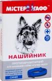 Мистер ГаФФ Ошейник от блох и клещей для собак ФИПРОНИЛ (70 см) синий