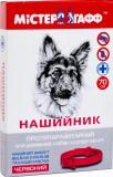 Мистер ГаФФ Ошейник от блох и клещей для собак ФИПРОНИЛ (70 см) красный