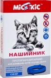 МиС КиС Ошейник от блох и клещей для кошек СУПЕР-ХЕЛП (35 см) синий