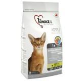 1st Choice Сухой корм для взрослых котов Indoor Hypoallergenic Adult с уткой картошкой (2,72 кг)