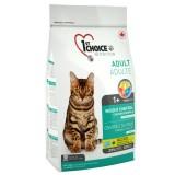 Сухой корм для кошек - 1st Choice Сухой корм для взрослых кошек склонных к полноте Weight Control Adult (2,72 кг) контроль веса