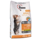 1st Choice Сухой корм для взрослых собак мини и малых пород Toy & Small Adult Chicken с курицей (2,72 кг)
